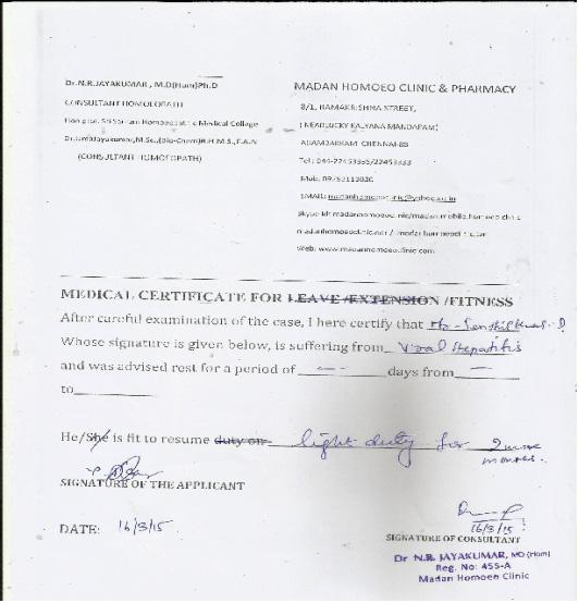 medical certificate for fever